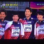 日本!銅メダル!