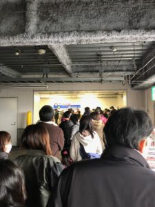 鶴ヶ島市 美容室  ノエルヘアー