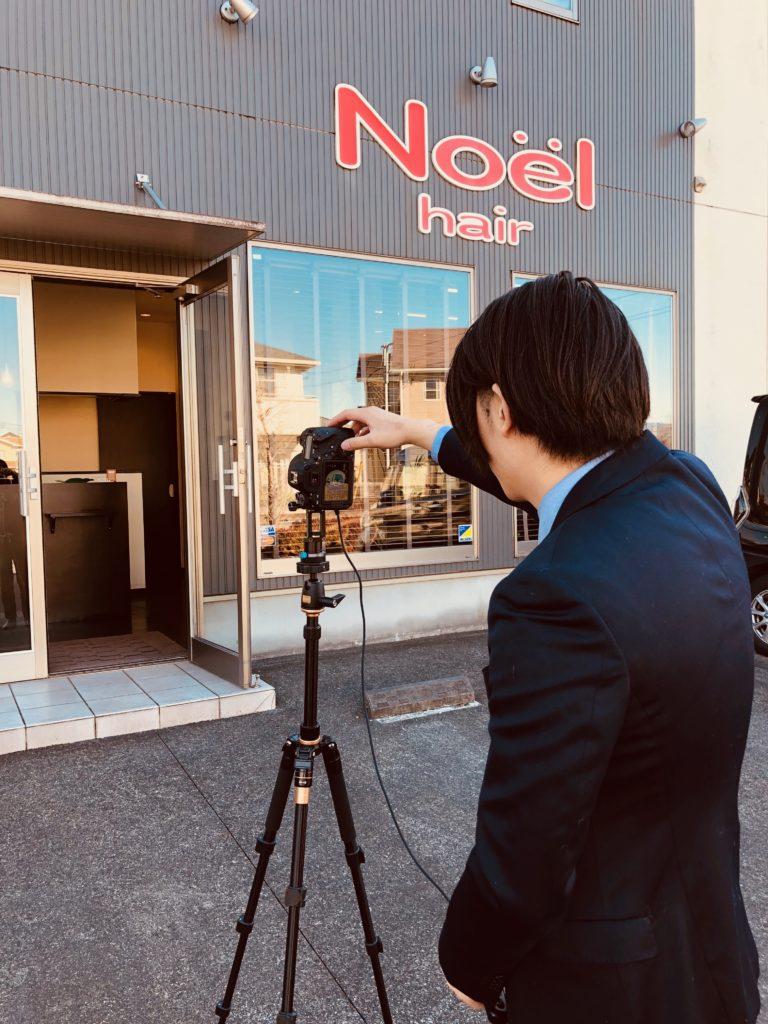 鶴ヶ島市美容室ノエルヘアー
