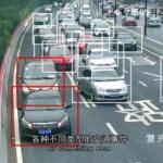 AIが渋滞緩和も洋服選びもなんでもしてくれるよ