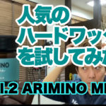 Vol.2 ARIMINO MEN編
