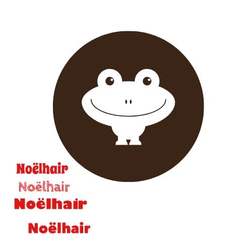 ノエルヘアー
